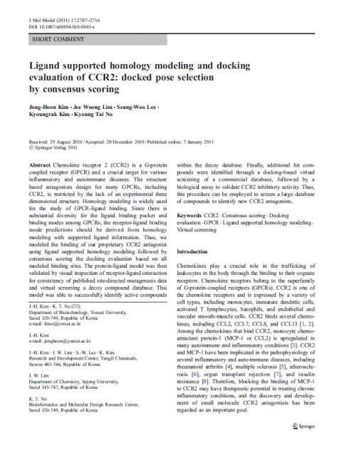 2011_Ligand supported homology modeling and docking evaluation of CCR2_docked pose selection by consensus scoring.jpg