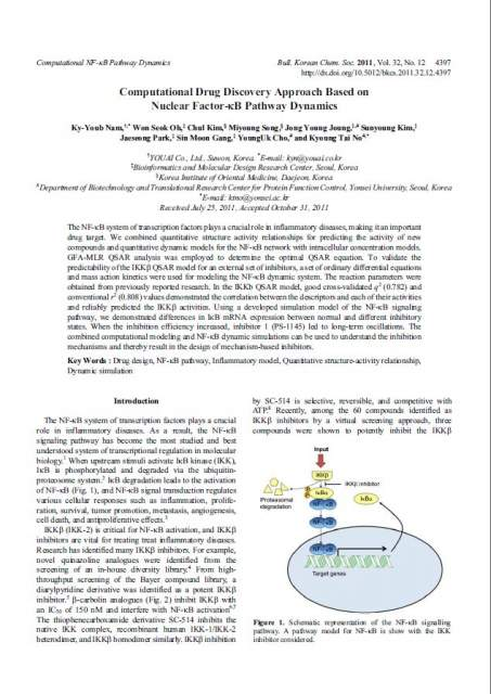 2011_Computational Drug Discovery Approach Based on Nuclear Factor-kB Pathway Dynamaics.jpg